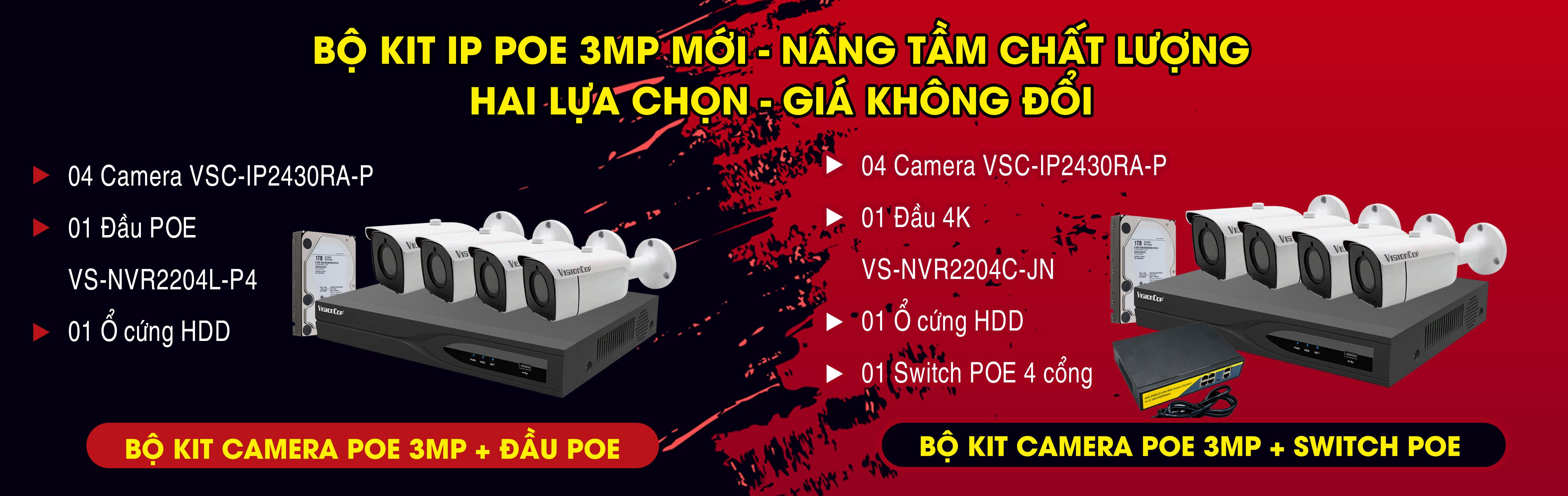 http://visioncop.com/gioi-thieu-bo-kit-ip-poe-3mp-moi-thuong-hieu-visioncop